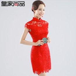 Wholesale New Bride Wedding Dress Toast clothing Vintage High Collar Lace Red Bride Formal dress Short Cheongsam dress Fashion Summer