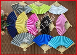 Wholesale Bamboo Hand Fan Double Sided Paper without Any Pattern Print on the Solid Color Fans for wedding