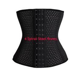 Wholesale Spiral Steel Bones Best Firm Trainer Body Tummy Girdle Sport Slimmer Shaper cheap waist trainer hooks one piece corset