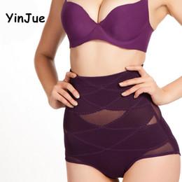 Discount underwear sell Autumn and winter are selling underwear corset 480D gauze strip cross abdomen hip slim sexy ladies underwear