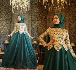long green muslim girl personals In any public place women must cover their heads with a headscarf, wear  trousers (or a floor length skirt), and a long-sleeved tunic or coat that.