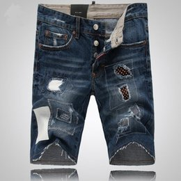 Image result for Buying Best Quality Denim Jeans Possible