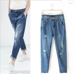 Discount Trendy Jeans For Women | 2017 Trendy Jeans For Women on ...