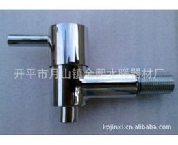 Drinking Water Dispenser Faucet Polished chrome contemporary