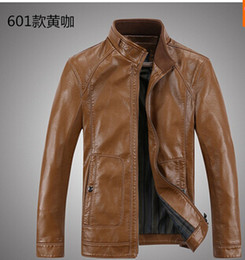 Dark Brown Faux Leather Jacket Online | Dark Brown Faux Leather