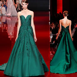 Discount Emerald Ball Gown Prom Dresses | 2017 Emerald Ball Gown ...