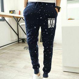 Cheap Joggers Pants Online | Cheap Joggers Pants Men for Sale