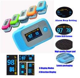 Здравоохранение OLED пальца пульсоксиметр SpO2 Монитор с звуковой сигнализацией импульсных Звук 50 часов непрерывных работать