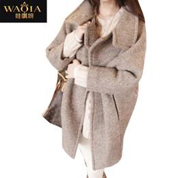 Add Down Coats Women Online | Add Down Coats Women for Sale