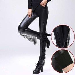 Wholesale 2016 Stylish Korean Women Pu Leather Tassel Leggings Autumn Winter Fashion Girls Leggings Patterned Tights Leggings With Velvet ZJ16 L02