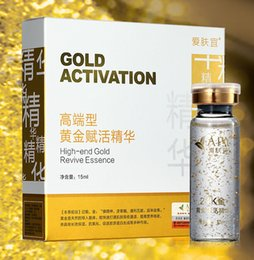 Wholesale 24 k gold Activating Neck guard essence High end skin care products Fine and smooth neck care