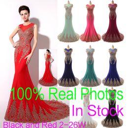 Cuello Sheer madre formal de los vestidos de novia de la celebridad de noche vestidos de baile Apliques sirena Bridal Party 2015 barato de imagen real más el tamaño