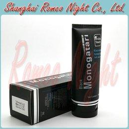 Wholesale Black Monogatari Soft Sex Lubricant Expansion Cream Lubricating Jelly Sex Products