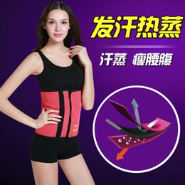 Wholesale New listing system in sport and steam sauna sweating abdomen belt