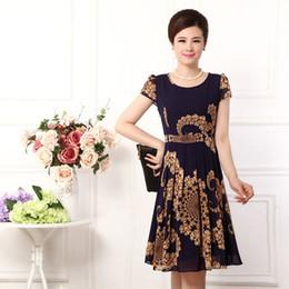 Elderly Ladies Dresses Online | Elderly Ladies Dresses for Sale