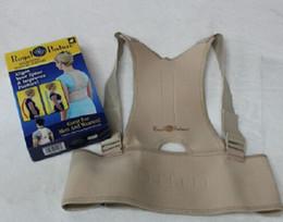 Wholesale 200pcs Royal Posture Energizing Posture Support Brace Align Spine Your Spine For Men Women Royal Posture Back Support