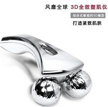 Wholesale Handheld mini d roller system mini fashionable breast body massager face skin tightening lifting D Y shape massage roller DHL