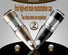 Wholesale 2014 New Automatic Electric Male Masturbator Sex Machine Hands Free Adjustable Rotation Automatic Thrusting Masturbation Cup