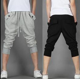 Black Capri Shorts Online | Black Capri Shorts for Sale