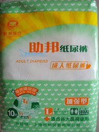 Wholesale 5pcs Genuine zupont enhanced old adult diapers diapers Tuba old diaper trousers package