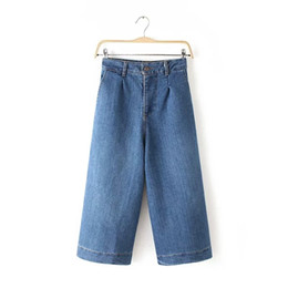Wide Leg Denim Capris Online | Wide Leg Denim Capris for Sale