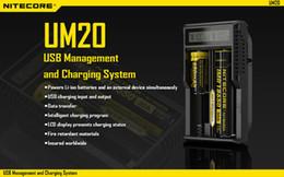Новый Nitecore UM20 цифровой смарт-USB зарядное устройство для 18650 17650 17670 16340 14500 RCR123A D2 i2 DHL EMS бесплатно