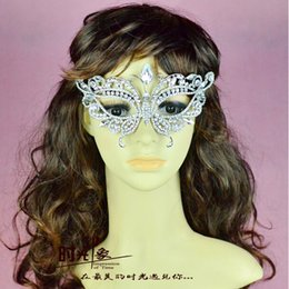 Wholesale Bride mask Europe and the United States diamond alloy set auger mask masquerade party party decoration supplies