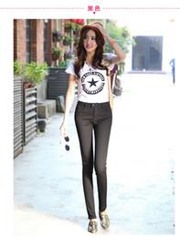 Discount Tall Women Jeans  2017 Skinny Jeans Tall Women on Sale