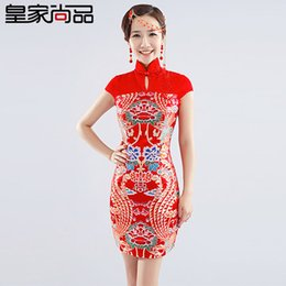 Wholesale Good Quality Cheongsam Wedding Dress Formal Dress New Bride Evening dress Short vintage Improved Short Sleeve Cheongsam Dress