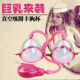 Wholesale BAILE standard trumpet large electric breast pump breast cup cup breast enlargement Breast appliances