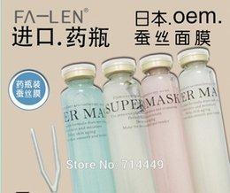 Wholesale 30pc Professional Spot Remover Disposable Silk Tube Masks Types Japan Whitening Moisturizing Anti wrinkle Acne Remover