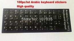 Atacado-100pc / Disposição muito Teclado Black árabe Aprendizagem adesivos para Laptop Computador Desktop Teclado Frete Grátis