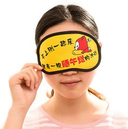 Wholesale 2016 Most Popular Ice Packs Sleeping Eye Mask And Eye Polyester Cotton Patch Eye Patches For Children And Adult Christmas Gift