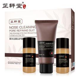Wholesale Zhi Xuan Tong julep pores suit black liquid derived tearing type nose mask unisex skin care face care