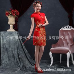 Wholesale 2014 new wedding dress the bride will show annual improvement marry retro short red dress toast clothing