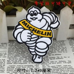 Wholesale 2 inch hot sale Michelin Embroidered Iron On Patch Applique Badge KIDS sew on patch Applique GP