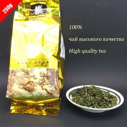 ShineTea100% 250g China Anxi TieGuanYin Oolong Tie Guan Yin infusor de té pérdida de peso de China Verde de Alimentos TG 005 el envío libre