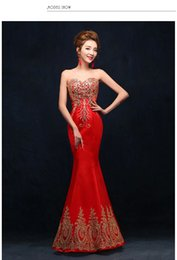 Wholesale HOT New Arrival Lace Elegant Party Dresses Beads Bride Dresses Shining Strapless Satin Sequins Mermaid Slim Fit Evening Dresses Red
