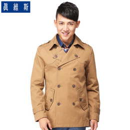 Cheap Pea Coats For Men Online | Cheap Pea Coats For Men for Sale