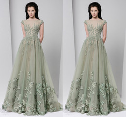 Tony Ward Evening Dresses Online | Tony Ward Evening Dresses for Sale