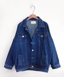 Women Dark Blue Jeans Jacket Online | Women Dark Blue Jeans Jacket