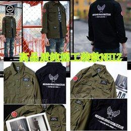 Wholesale NH Shawn Pak ho con los hombres del dinero de la chaqueta de estilo militar de otoño e invierno ropa versión coreana de la temporada joven delgada
