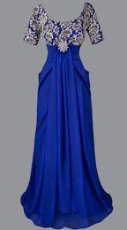La nueva cucharada del cordón del imperio de las mujeres de los ángel-plisa plisó los vestidos de partido de las medias de las mangas de Draping El envío libre de la gota de los vestidos nupciales A-113BE