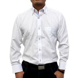 Mens White Button Down Shirt Cheap | Artee Shirt