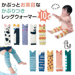 Wholesale 2016 Baby girl boy Leg Warmer infant Japanese style cute cartoon animal fish legwarmer leggings child socks Tights pairs