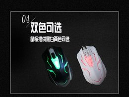 2016 cheap office lighting cheap optical seven color breathing light mouse for gaming and office using cheap office lighting