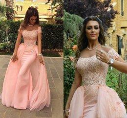 Wholesale Myriam Fares Pink Evening Dresses Sexy Sheath Cheap Scoop Short Sleeve Lace Applique Pleats Floor Length Formal Prom Dresses