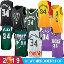 921490c55 34 Antetokounmpo Milwaukee Giannis Ray   Allen Jersey Bucks Basketball  Jerseys The City Mesh Retro Mens Youth 2019