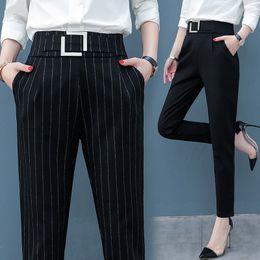Pants Women Korean Fashion Autumn Harem Pants for Women High Waist with  Stripes Loose Casual Black Trouser 81255bf825ed