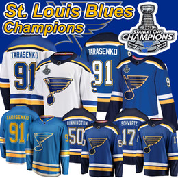9674333ce St. Louis Blues Jersey 2019 Stanley Cup Champions jerseys Vladimir  Tarasenko Ryan O'Reilly Maroon Binnington Jake Allen Davi
